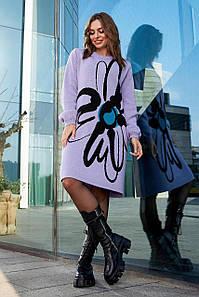 Жіноча бузкова в'язана сукня Zемфира
