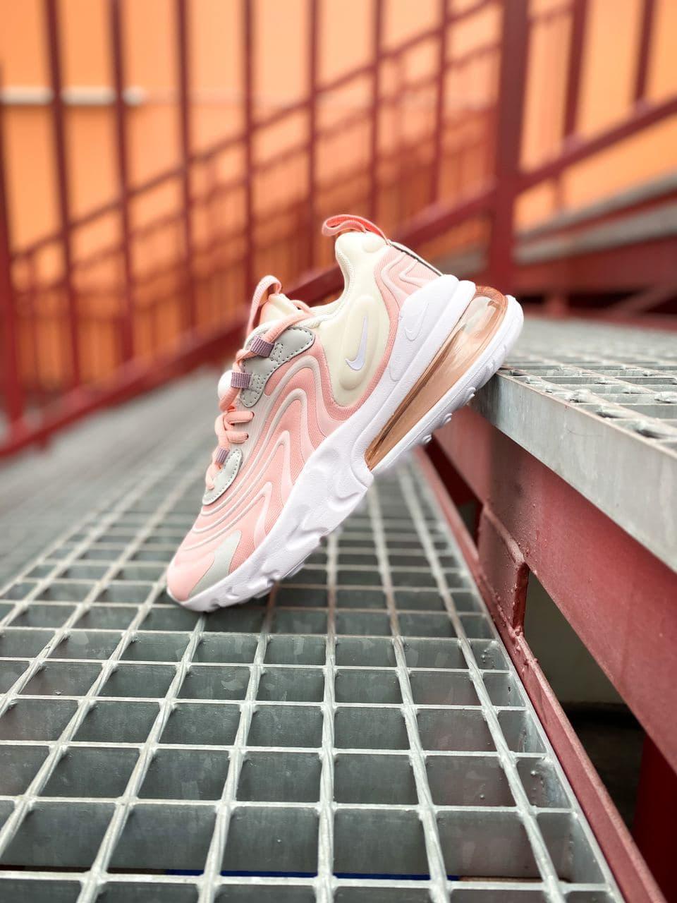 Жіночі кросівки Nike Air Max 270 Eng, Найк Аір Макс 270