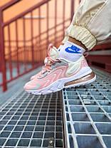 Жіночі кросівки Nike Air Max 270 Eng, Найк Аір Макс 270, фото 3
