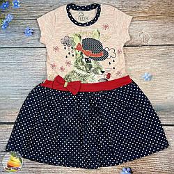 Дитяче плаття з коротким рукавом (Pink) Розмір: 92,98,104,110 см (01584-1)