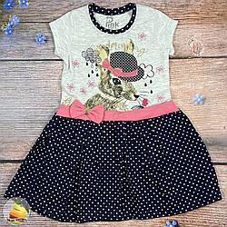 Детское платье с зайчиком (Pink) Размер: 92,98,104,110 см (01584-2)