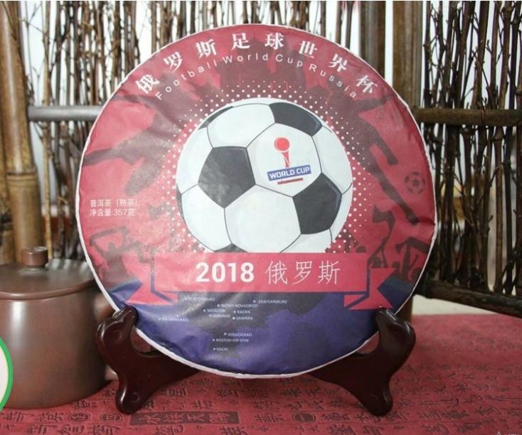 "Шу Пуэр ""Чемпионат мира"" 2018 года 357 грамм"