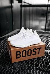 Кроссовки Adidas Yeezy Boost 350 V2 Triple White, Адидас Изи Буст 350