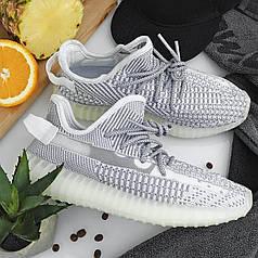 Кроссовки Adidas Yeezy Boost 350 V2 Реф Шнурки, Адидас Изи Буст 350