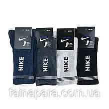 Мужские высокие спортивные хлопковые носки  Nike Турция