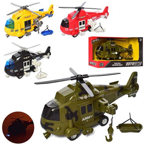 Вертолет AS-2171 АвтоСвіт, 28 см, фото 2