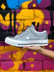 Кроссовки Converse Grey White, Конверс