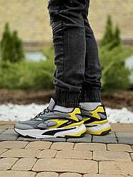 Мужские кроссовки Puma Rs Fast Grey Yellow White, Пума Рс