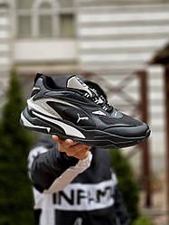 Мужские кроссовки Puma Rs Fast Black Grey White, Пума Рс Фест