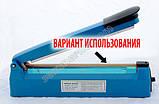 Тефлоновий скотч рулон 10м ширина 50мм товщина: 0.18 мм термостійкий для зварювача пакетів, фото 4