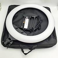 Профессиональная кольцевая LED светодиодная лампа 55 см с пультом и штативом + 3 крепления YQ-460b
