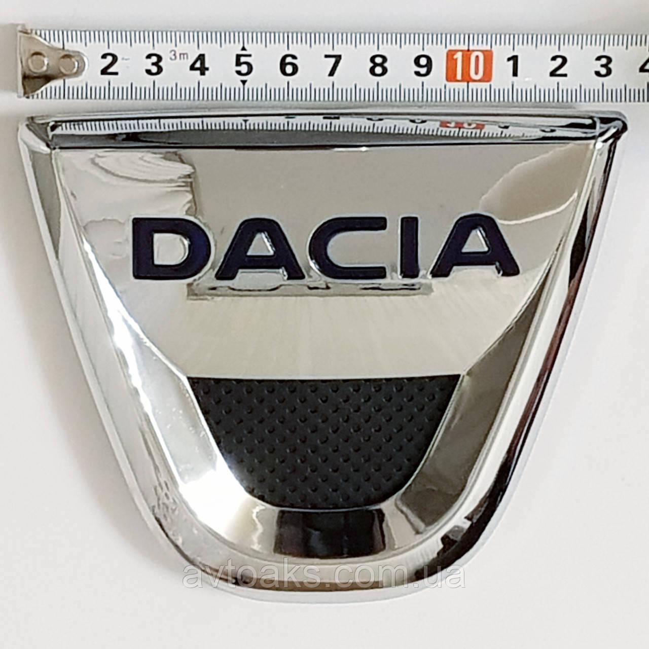 Эмблема Dacia Sandero, Stepway, Duster, Lodgy, Dokker 137х120 мм. перед. хром