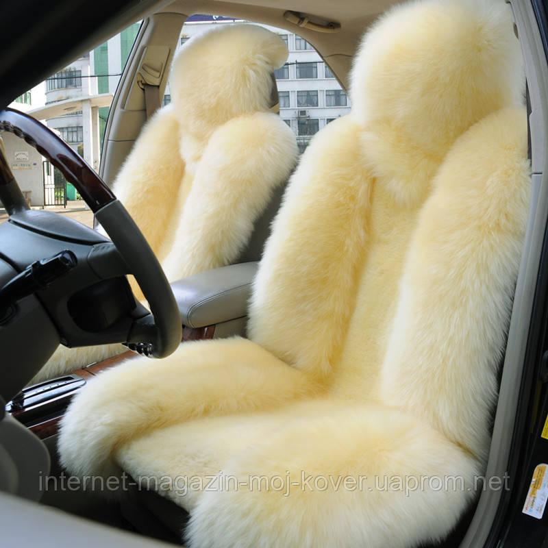 Шкура машину на сидіння, якісні накидки з овчини в автомобіль