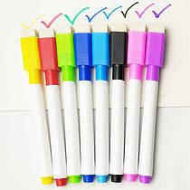 Цветные маркеры для белой магнитной доски с ластиком