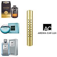 Premium Автомобильный ароматизатор Aroma Car Lux. Комплект из 3х ароматов для мужчин. Цвет Золотой
