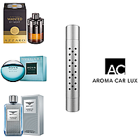 Premium Автомобильный ароматизатор Aroma Car Lux. Комплект из 3х ароматов для мужчин. Цвет Серебро.