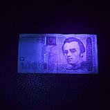 Фонарь светодиодный. Ультрафиолетовый 12 LED (УФ - 395nm~400nm, 3xAAA), серебристый, фото 9