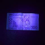 Фонарь светодиодный. Ультрафиолетовый 12 LED (УФ - 395nm~400nm, 3xAAA), серебристый, фото 10