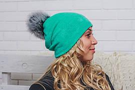 Шапка женская зимняя с бубоном