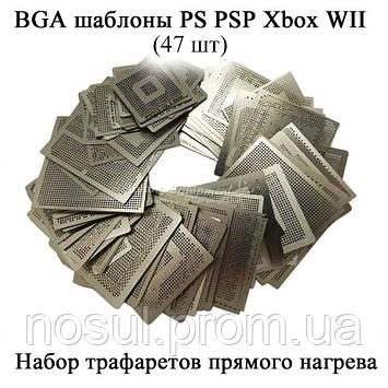 BGA шаблоны PSP Xbox 47 шт (без держателя) набор для реболла восстановление игровых консолей PS3 CPU PS4 GPU X