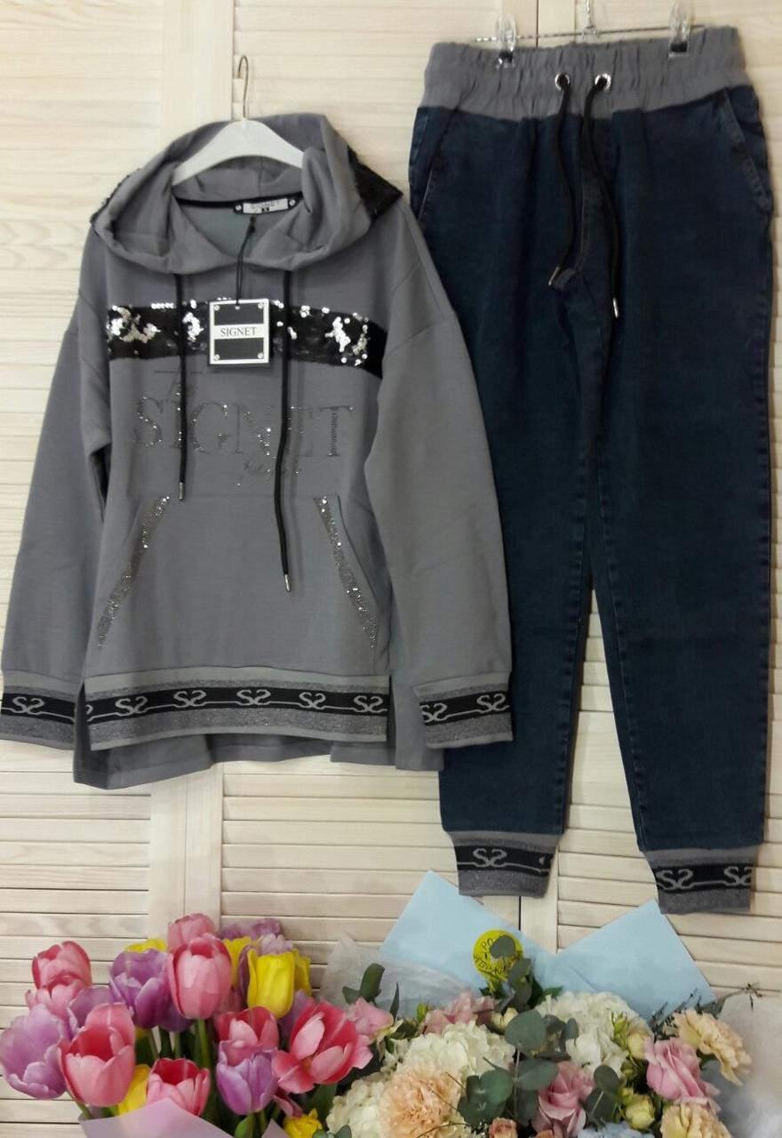 Жіночий батальний костюм з трикотажу з капюшоном і джинсами (Туреччина); розм З М Л ХЛ