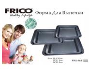 Набор форм и противней для выпечки FRICO FRU-168, 3 шт., фото 2