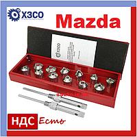 SVCK12MZD. Mazda. Набор зенковок для ремонта седел клапанов, прирезки, зенковки, шарошки, шарошек, гбц, фрезы