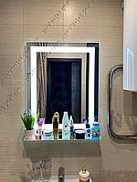 Зеркало с LED подсветкой с полкой, 600х800мм, L28, фото 1