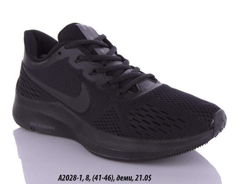 Мужские кроссовки Nike Running оптом (41-46)