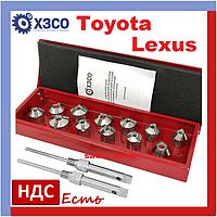 SVCK12TTLX. Toyota. Lexus. Набор зенковок для ремонта седел клапанов, прирезки, зенковки, шарошки, шарошек гбц