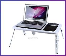 Портативный складной столик для ноутбука с охлаждением ColerPad E-Table LD09