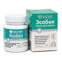 Эсобел соль для ванн Арго остеохондроз, ринит, простуда, насморк, артрит, тонзилит, стоматит, фото 1