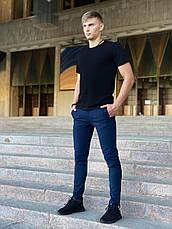 Котоновые штаны Intruder Strider синие, фото 3