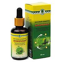 Концентрат масляный «Витапринол» Арго (концентрат хвои, пихта, хлорофилл, укрепляет иммунитет, вирусы, грипп)