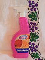 Спрей для чистки ковровых покрытий Gallus