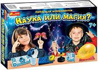Набор для экспериментов Ranok-Creative Наука или магия 268269, КОД: 127571