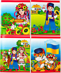 Тетрадь школьная Міцар на скобе в линию 12 л Серия Украина 25 шт 247427, КОД: 902227