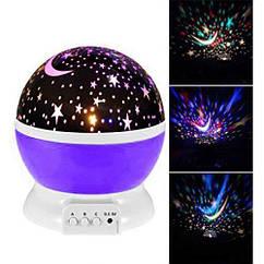 Ночник шар проектор вращающийся звездное небо детский Star Master Dream QDP01 шар Purple bks02023, КОД: