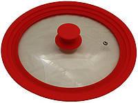 Крышка универсальная Vitrinor Spain Red 24 26 28 см стеклянная с силиконовым ободком psgVI-110866, КОД: