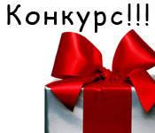 Сырная история от Ольги из Ульяновки (Кировоградская область, Украина)