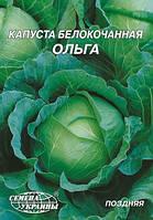 Капуста б/к Ольга 10 г