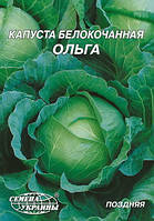 Капуста б/к Ольга 10 г (СУ)