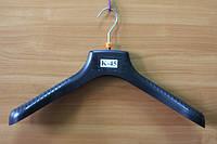 Тремпеля для верхней одежды арт.К-45 (Поліпласт)