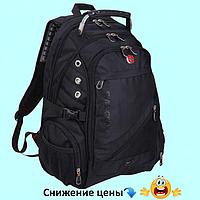 Рюкзак SwissGear Wenger 8810 - Швейцарский городской рюкзак, Чёрный sk193