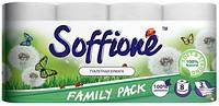 Туалетная бумага Soffione Family pack 3сл 8шт/уп