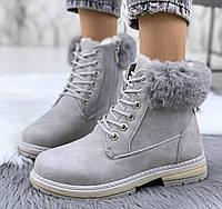 Ботинки женские серые зимние