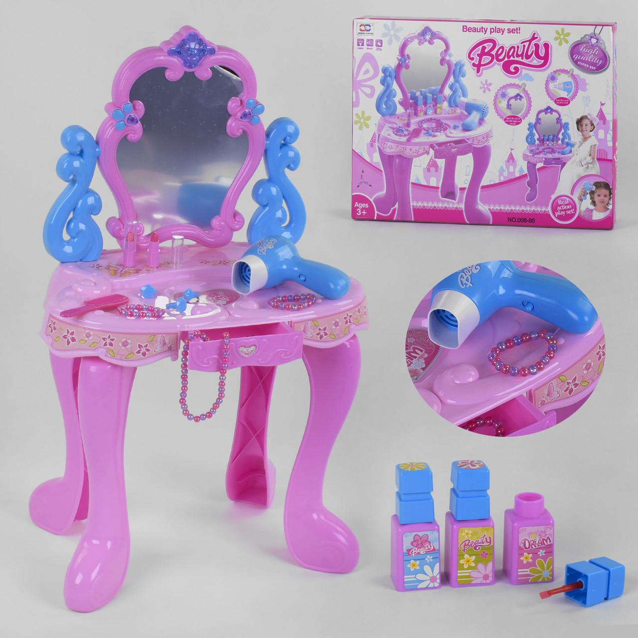 Трюмо 008-86 для дівчинки дитяче з феном аксесуарами