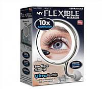 Дзеркало C Збільшенням 10 ти Кратним Ultra Flexible Mirror