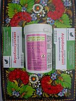 Ризопон АА таблетки / Rhizopon AA Tableten препарат, 1 таблетка 50 мг  —  укоренитель для растений Rhizopon BV, фото 1