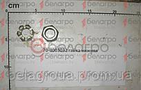 70-3003032 Гайка нижня МТЗ роздавальної коробки, корончатая, М18х1,5, САЗ*